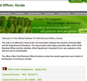 Online application for Voter ID