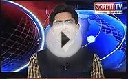 Election Poll 2014 - Latest News of Yamuna Nagar Haryana
