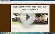 Thai ID smart card reader filling to hotel registration